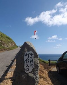 石垣島観光サンプルスケジュール!半日シュノーケリング&ぐるっと一周観光ドライブコース