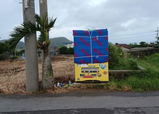 自動販売機の台風対策