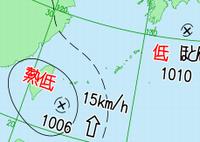 熱帯低気圧、石垣島に接近中で。。。