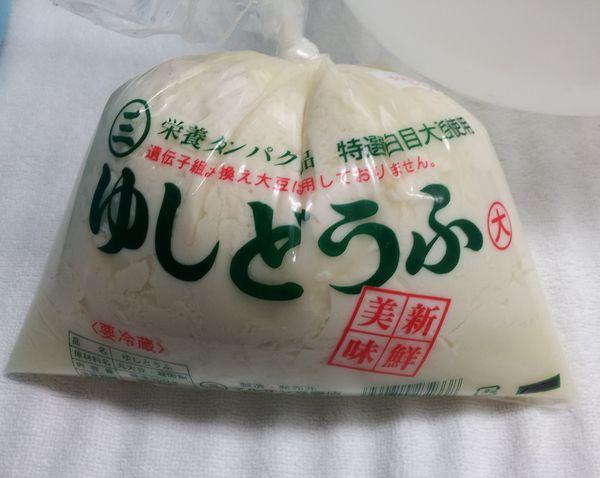 うわさのゆし豆腐。袋に入っています。