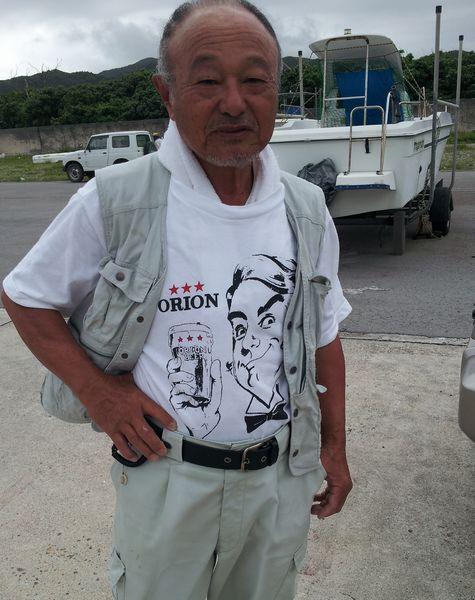T良さん、オリオンビールTシャツ NO1