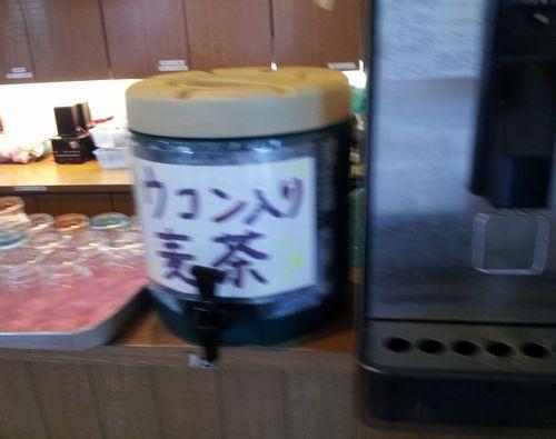 セルフサービスの麦茶はウコン入り