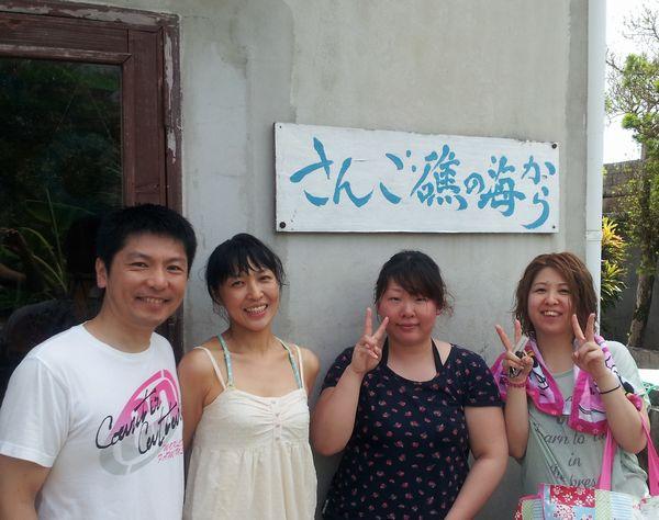 M井さんご夫婦とM瀬さん、Y田さん。二組4名様でツアーとなりました