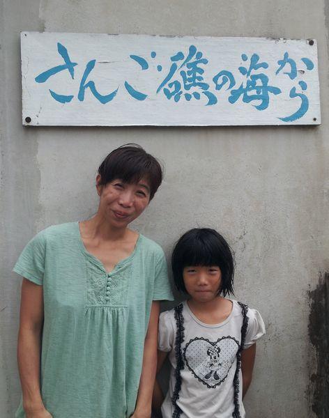 石垣在住のK室さん親子です。りっちゃんのお魚好きは筋金入りです
