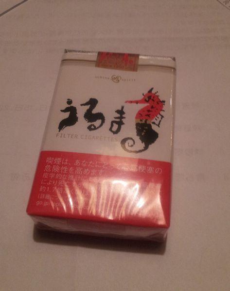 沖縄タバコのうるま
