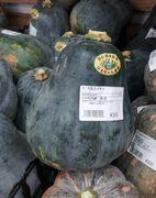 ひょうたん型のかぼちゃ