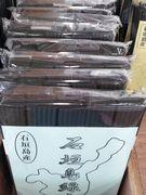 沖縄のお線香は平べったいです