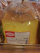 うっちん食パン。健康によさそうです。