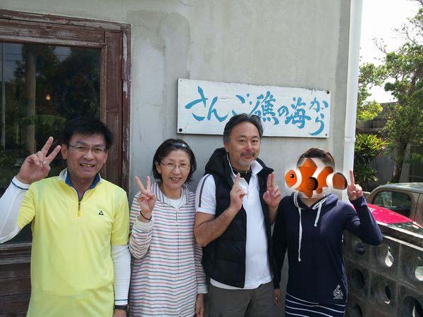 二日連続でご参加のH橋さん、N嶋さん。そしてO田さんご夫婦です。