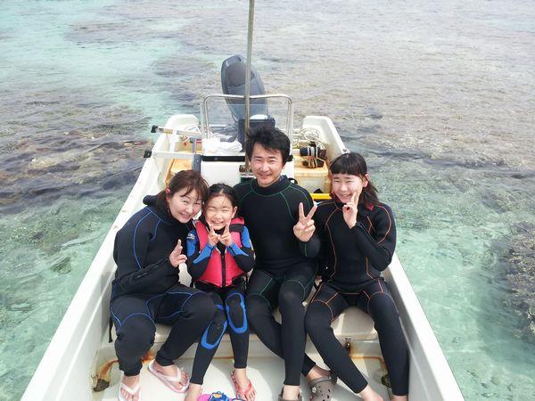 I井さんご家族です