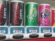増税してからジュースが110円から120円に。