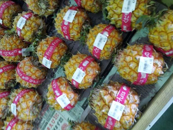 石垣島グルメのおすすめ、パイナップル
