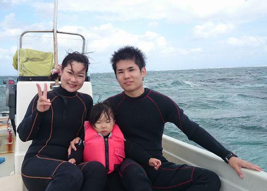 H田さんご家族です。
