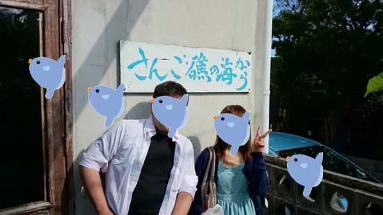 H川さん、K島さんです