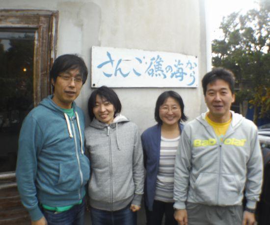 H間さんご夫婦と、A山さんとK田さんです♪