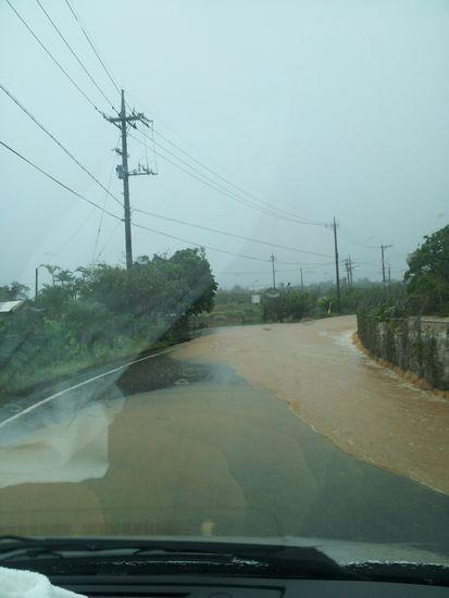 道路が冠水です!