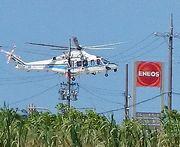 海上保安庁のヘリコプター