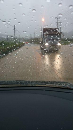 道路が冠水しています!
