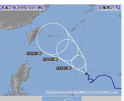 台風21号です!