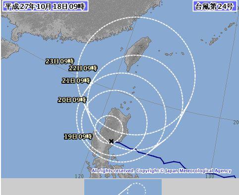 台風24号。。。