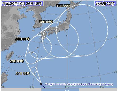 また台風ですね。。。