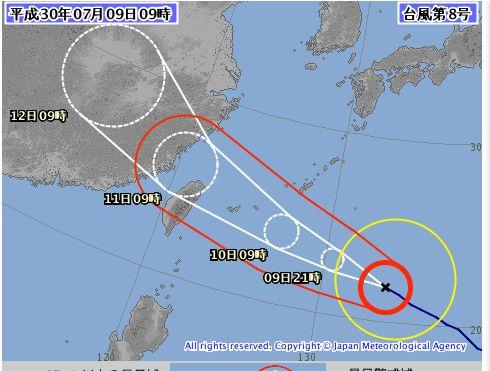 さぁ台風!どんとこい!