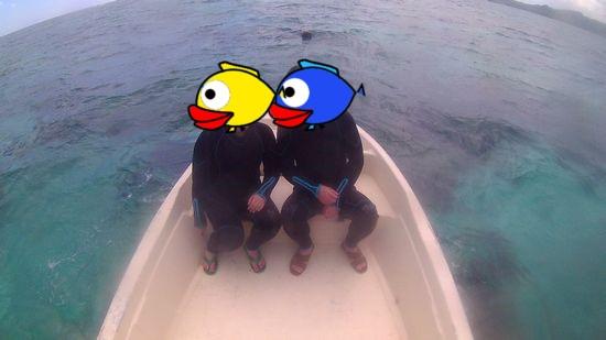 初めての石垣島旅行のH光さんとM井さん