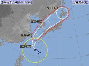 台風17号さん石垣島を離れて通過予定。シュノーケルツアーはお休みです。
