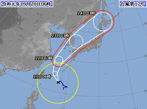 台風17号さん、石垣島直撃ではありません