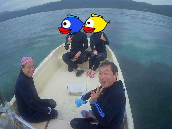 シュノーケリング合宿3日目のMさんとH田さんです。