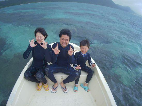 リピーターO倉さんご家族です。
