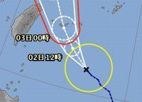 今年度一発目、八重山に接近する台風です
