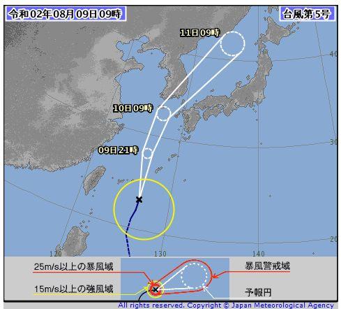 ささっと石垣島を通過、よろしくお願いします。