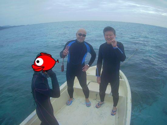 O木さん、S藤さん、M岡さんです