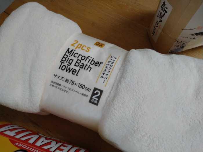 リゾートホテルに泊まった気分になれるタオル