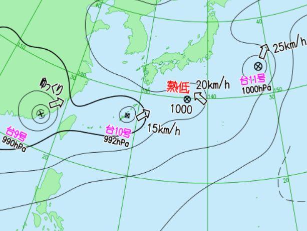 しれっと台風11号