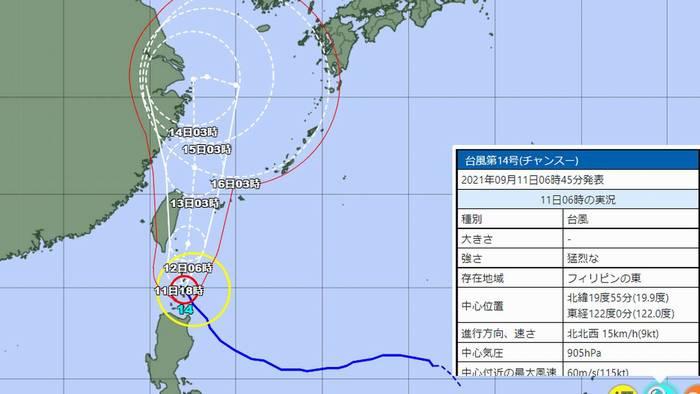 台風14号さん、早く通過して
