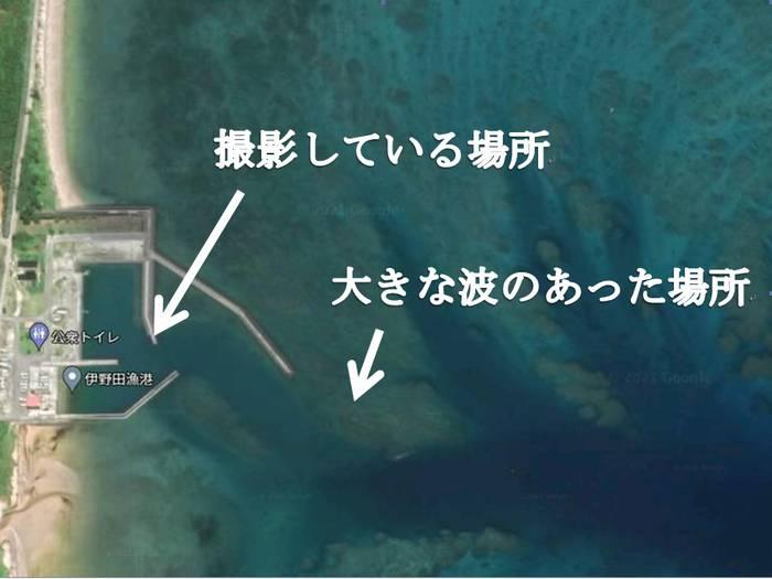 伊野田漁港のうねりマップ