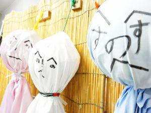 石垣島の年間、天気、気温、服装のまとめブログ