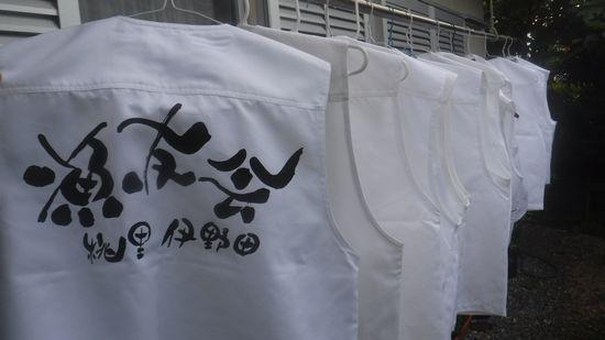 桃里漁友会のユニフォームです。