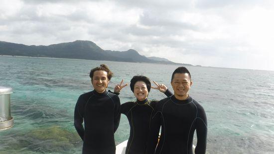 I飼さんとT田さん、Tさんです。