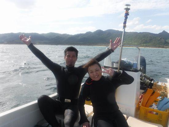 リピーターM尾さんとU田さんです