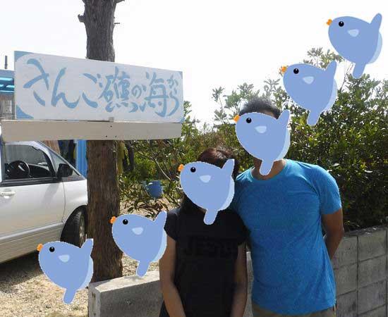 K田さんとM川さんです
