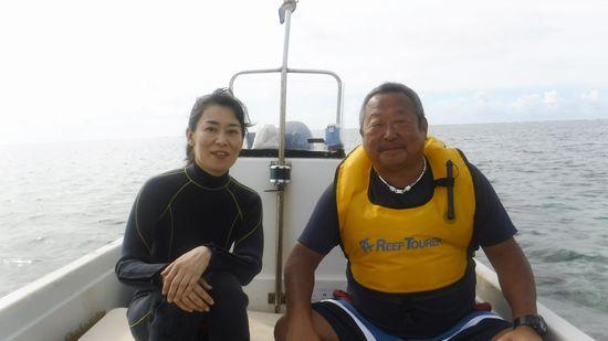 リピーターの皆さんです。M永さんとU村さんです。