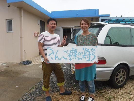 リピーターI田さんとN尾さんです