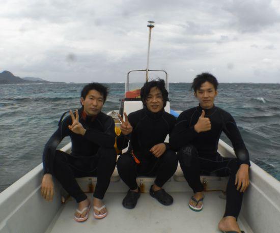W部さん、M籐さん、Y崎さんの男子旅三名です