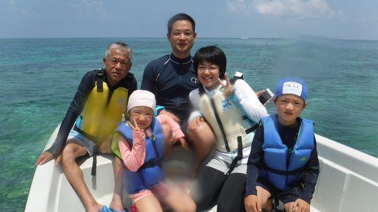 I藤さんご家族です。