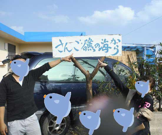 K田さんとO浜さんです