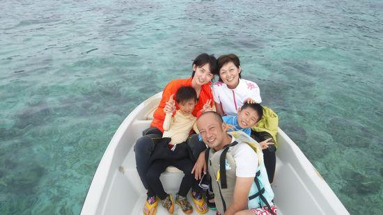 I井さんご家族です。