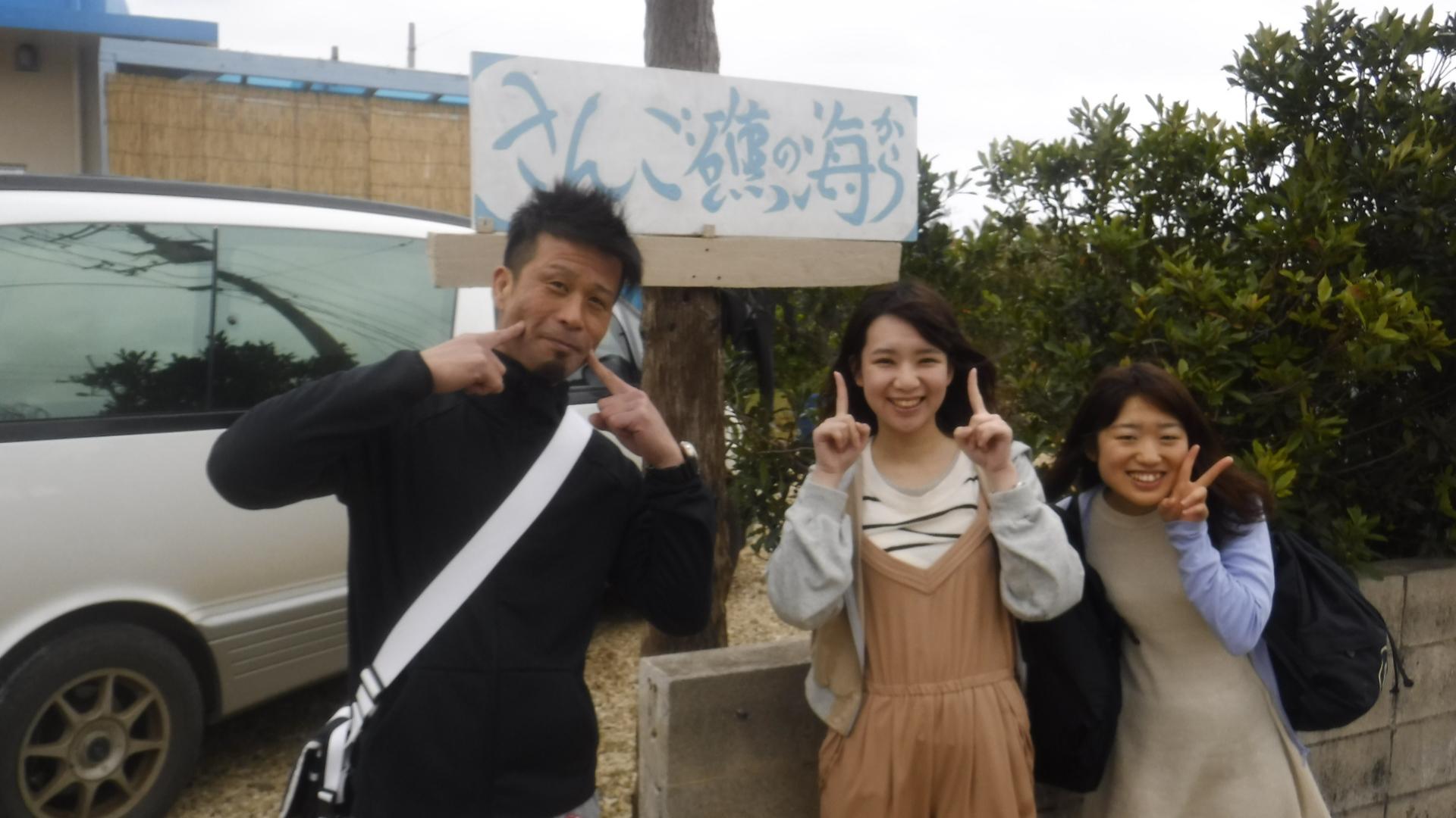 2日目のM尾さんとN渕さん、K野さんです